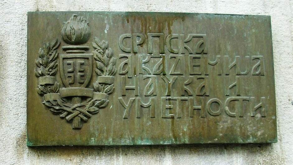 SANU STAVIO TAČKU NA MEMORANDUM: Zašto akademici transparentno izbegavaju da se bave nacionalnim pitanjima Srbije?
