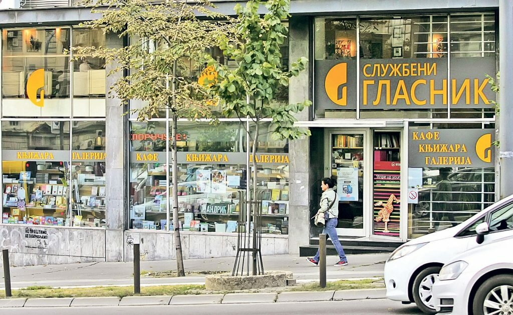 """VUČIĆ PLAĆA TADIĆEVU EKIPU PREKO """"SLUŽBENOG GLASNIKA"""": Bivši """"žuti"""" na koje je stalna verbalna kampanja, na sisi Javnog preduzeća """"Službeni glasnik"""""""